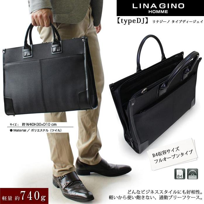 【LINAGINO】【TYPE J】ブリーフケース#22-5296