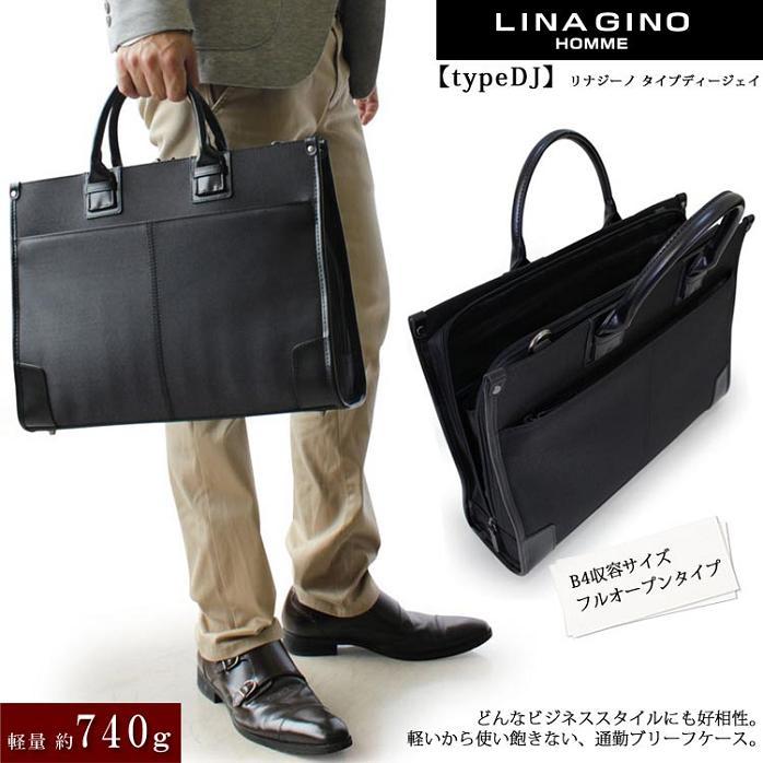 【LINAGINO】【TYPE J】ブリーフケース#22-5297