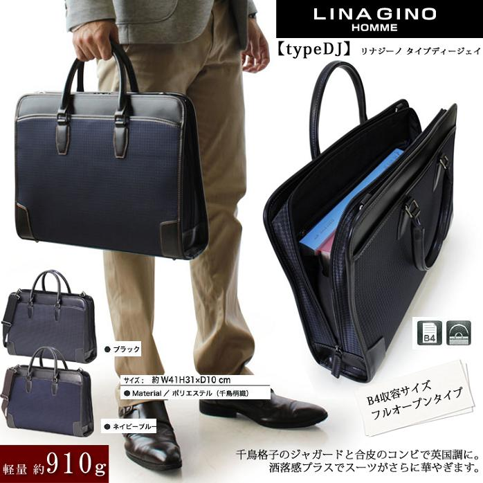 【LINAGINO】【TYPE J】ブリーフケース#22-5299