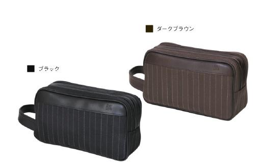 【BAGGEX】【JADE】ポーチ(ダブルルーム型)#14-0042
