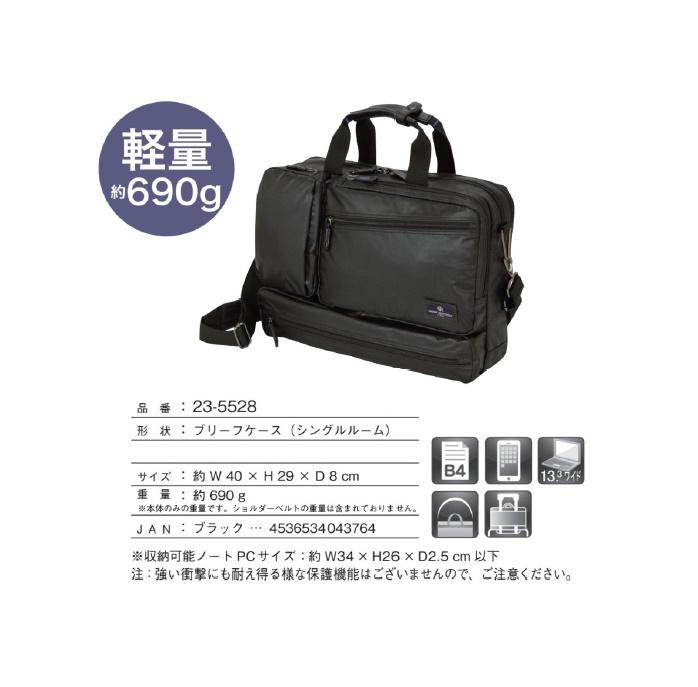 【TRNSER】【CONTINENTAL】ブリーフケース(シングルルーム型)#23-5528