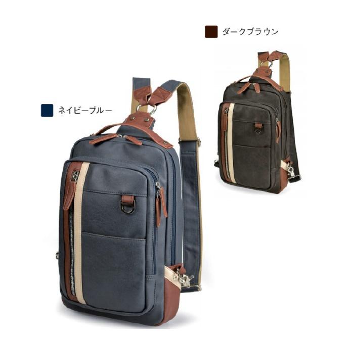 【LINAGINO】【MOKA】リュック2WAY#13-6057