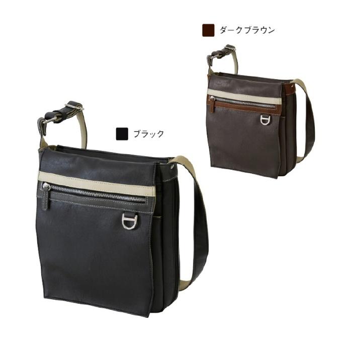 【LINAGINO】【MOKA】ショルダーバッグL#13-6027