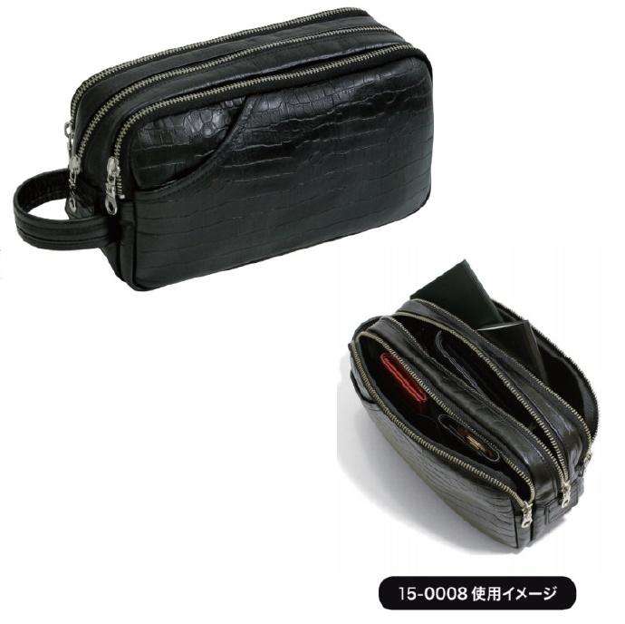 【LUGGEX】【NILE】ポーチ三層式#15-0008