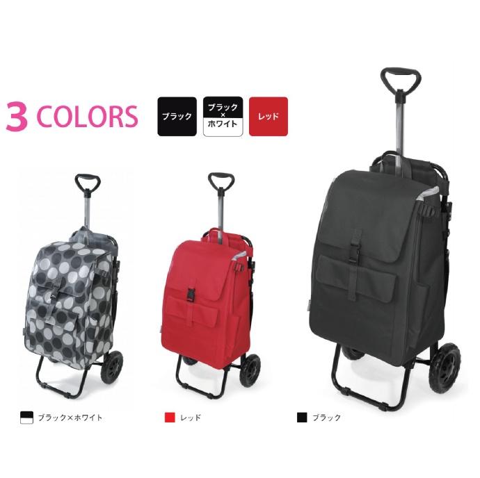 【CHARNISS】ショッピングカート#15-5012
