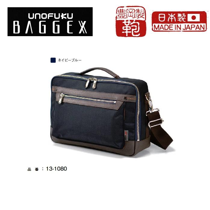 【BAGGEX】【轟】ショルダーバッグ横型L#13-1080