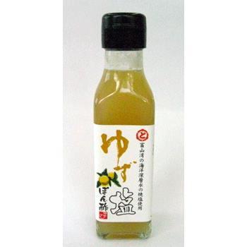 減 塩 醤油 減塩醤油に関する研究(第1報) -