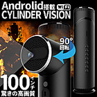 Android搭載スマートプロジェクター【CyinderVision1080HD】