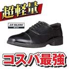 【コスパ最強】【アウトレット】【おすすめ】【幅広 3E】 メンズ ビジネスシューズ Wilson ウィルソン 革靴 75 ストレートチップ 25.0cm