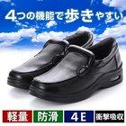 【コスパ最強】【安い】メンズ ビジネスシューズ コンフォート ウォーキングシューズ 紳士靴 革靴 幅広 4e 1003 ブラック 黒 25.0cm