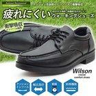 ウィルソン 1601 Wilson カジュアルシューズ ビジネスシューズ メンズ 紳士 4E 幅広 靴 ブラック 黒 24.5cm