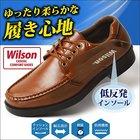 ウィルソン 1601 Wilson カジュアルシューズ ビジネスシューズ メンズ 紳士 4E 幅広 靴 ダークブラウン 24.5cm