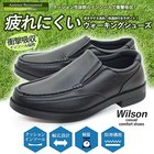 ウィルソン 1602 Wilson カジュアルシューズ ビジネスシューズ メンズ 紳士 4E 幅広 靴 ブラック 黒 24.5cm