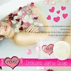 送料無料♪【PURE ~delicate jamu soap~】デリケートゾーンソープ ※メール便発送