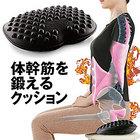 【体幹筋シェイプエクササイズマット】座って鍛える!ダイエット&美姿勢