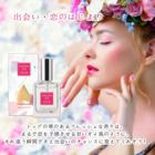 送料無料【サクラ 202 セシル】モテ香水シリーズ最新作 ※メール便発送