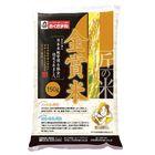 送料無料【訳あり】濃厚チーズタルト5個 ※ゆうパケット便発送