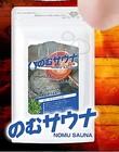 送料無料♪【飲むサウナ】燃焼系ダイエットサプリ ※メール便発送