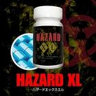 送料無料♪【HAZARD XL(ハザード エックスエル)】まさに暴君レベル !?史上最強の増大力