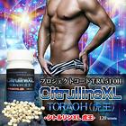 送料無料【Citrulline XL TORAOH(虎王)-シトルリンXL虎王】本気で悩んでいる男性のための活力サプリ