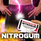 【NITROGUM(ニトロガム)】まさにニトロの如く瞬時に最大膨張へ!!