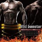 送料無料【Wild beaster 24hスクワット燃焼スパッツ】ポッコリおなかにサヨナラ!! ※メール便発送