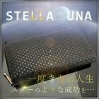 送料無料♪【STELLA UNA(ステラ ウナ)】男女兼用開運長財布+開運ブレスレットの超豪華セット