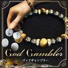 送料無料♪【God Gambler(ゴッドギャンブラー)】金運誘引ブレスレット ※メール便発送
