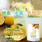 送料無料♪【Lemonade Hydro Enzyme(レモネード 水素エンザイム)】※メール便発送