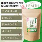 送料無料♪【healthylife あおじる(選べる青汁)for HEALTH】健康をサポート ※メール便発送