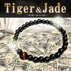 【Tiger&jade(タイガー&ジェイド)】開運ブレスレット