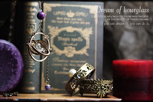 錬夢の砂時計