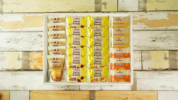 【予約商品】【送料無料】サンミッシェル 焼き菓子詰合せ 24個入り[賞味期限:お届け後約20日]【2020年母の日父の日企画】【4月下旬より発送予定】