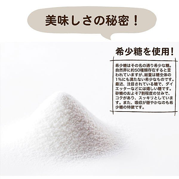 芋ケンピ150g[150g×1袋]メール便【3~4営業日以内に出荷】【送料無料】