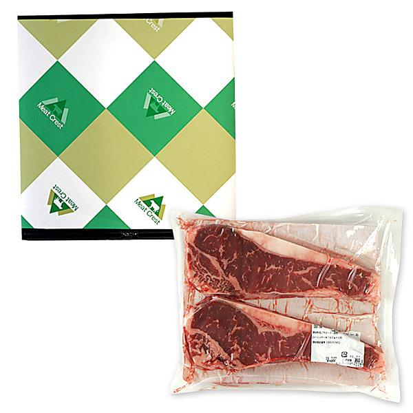 国産牛 ロースステーキ 180g×2 クール[冷凍]便でお届け[2019年母父の日企画]