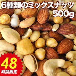 送料無料 信州そば 年越しに 2.3人前(250g×1袋)乾麺 季節のおすすめ品