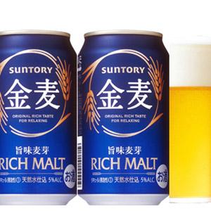 【5~8営業日以内に出荷】【送料無料】サントリー 金麦 350ml缶×72本