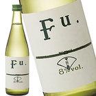 富久錦 純米原酒Fu. 500ml 【日本酒:A】