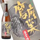 春鶯囀 純米酒 鷹座巣 1800ml 【日本酒:A】