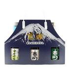 富士高砂酒造 お試しセット3本入り[300ml瓶]【送料無料】【日本酒:A】