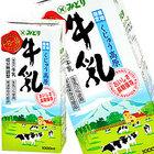 【2月1日出荷開始】【送料無料】くじゅう高原牛乳 ロングライフ牛乳 1000ml×12本[6本×2セット][賞味期限:製造日より90日以上]24本まで1配送でお届けします。北海道・沖縄・離島は送料無料対象外