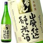 常きげん 山廃仕込 純米酒 1800ml【日本酒:A】