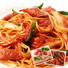 【送料無料】生パスタ スパゲティー120g×2食セット[ナポリタン粉末ソース2P付き]