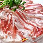スペイン産 イベリコ豚しゃぶしゃぶ1kg[200g×5個]10個まで1配送でお届け クール[冷凍]便でお届け【送料無料】