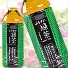 [送料無料]静岡県産茶葉100%に宇治抹茶使用 ぷらすの緑茶 500mlPET×24本[脂肪 糖 整腸][機能性表示食品]2ケースまで1配送でお届けします[賞味期限:4ヶ月以上]【4~5営業日以内に出荷】北海道、沖縄、離島は送料無料対象外
