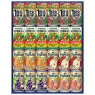【送料無料】野菜・果実 24本入りバラエティ缶 ギフトセット[賞味期限:2ヶ月以上]1セット1配送でお届けします[2018年お歳暮]