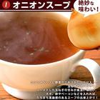 オニオンスープ 小袋 スープ 10食セット メール便【4~5営業日以内に出荷】【送料無料】
