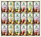 【送料無料】カゴメ 野菜生活100 Smoothieギフト ご当地果実のとろけるスムージー YSG-30[2019年お中元企画]