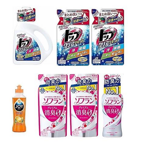 洗浄も消臭もしっかりできる!洗剤7点セット(202004)