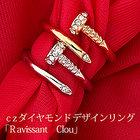czダイヤモンド デザインリング Ravissant Clou【宅配便】ゴールド・11.12号